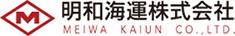 明和海運株式会社