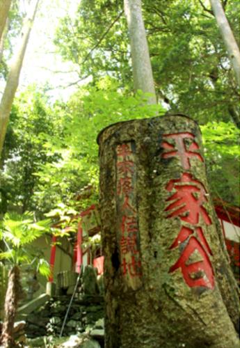 平家谷画像提供 八幡浜市観光物産協会
