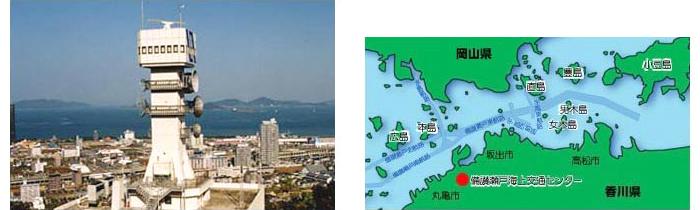備讃瀬戸海上交通センターと備讃瀬戸略図画像提供 海上保安庁