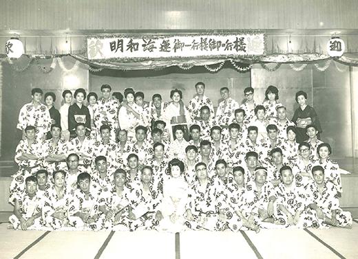 1963(昭和38)年9月 最前列右から6番目が蓮尾明